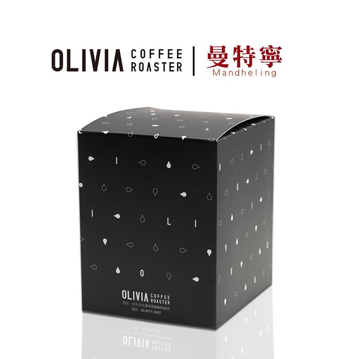 【Olivia Coffee Roaster】曼特寧濾掛咖啡 (10入/盒)
