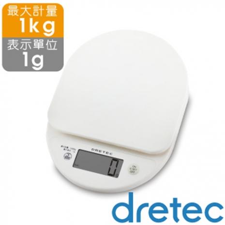【日本DRETEC】' 丸子 '廚房料理電子秤-白色