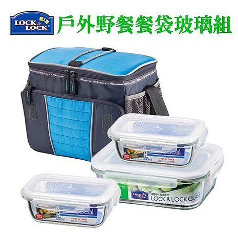 【樂扣樂扣】戶外野餐100%耐熱玻璃保鮮盒餐袋組-4件組