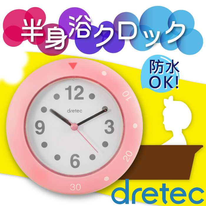 【日本DRETEC】『御湯』大字幕計時型浴室防水時鐘-粉色