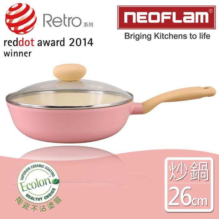 【韓國NEOFLAM】26cm陶瓷不沾炒鍋Retro系列+玻璃蓋-粉紅色