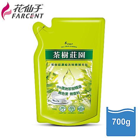 【花仙子】茶樹超濃縮700g洗碗精補充包4入