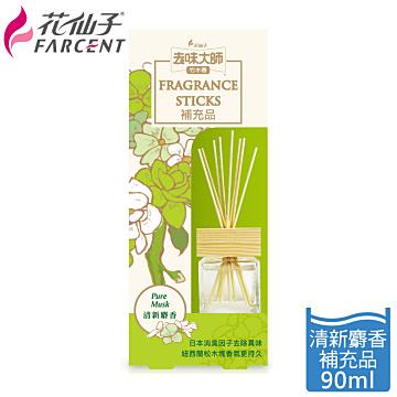 【花仙子】去味大師竹木香補充品90ml-5入-清新麝香