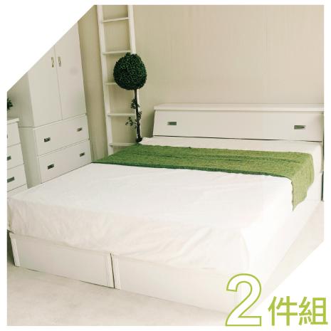 【YUDA】 5尺純白雙人(床頭箱+床底)2件組 床架組/ 床底組/床組