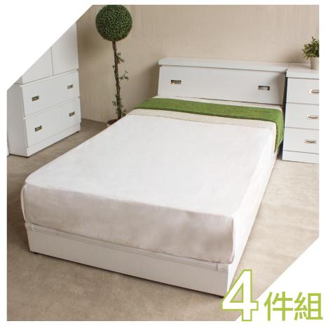 【YUDA】 3.5尺純白單人(床頭箱+床底+床頭櫃+衣櫃)4件組 床架組/ 床底組/床組