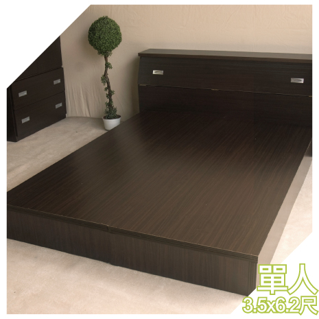 【YUDA】促銷款 3.5尺單人  床底/床架/非掀床(三分床底)4色可選  新竹以北免運