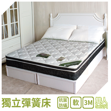 【YUDA】英式舒眠【3M防潑水+厚度23cm】 白三線 5尺 雙人 獨立筒床墊/彈簧床墊