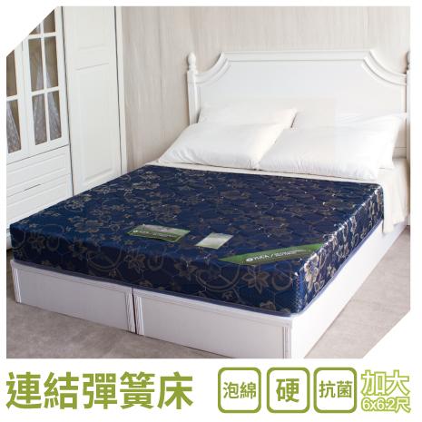 【YUDA】英式舒眠 機能型 6尺加大雙人 硬式床墊 彈簧床墊 硬式包床 硬床(非獨立筒床墊)