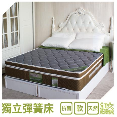 【YUDA】超軟Q 艾爾芙蘿三線【5CM乳膠+3D表布+2000顆獨立筒】6尺雙人加大獨立筒床墊-居家日用.傢俱寢具-myfone購物