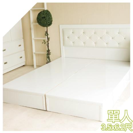 【YUDA】A+加厚 純白 3.5尺單人床底/床架/非掀床(六分床底)  新竹以北免運