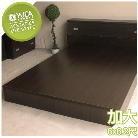 【YUDA】A+加厚 6尺雙人床底/床架/非掀床(六分床底)4色可選 新竹以北免運 租屋首選柚木