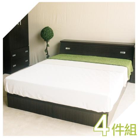 【YUDA】限時特賣 5尺雙人 (床頭箱+床底+床頭櫃+衣櫃)4件組 床架組/床底組/床組