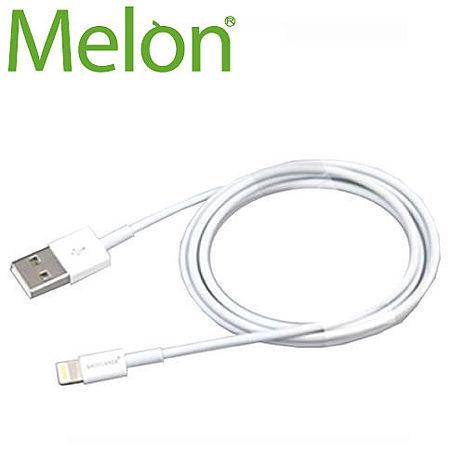 【MELON】國民基本款Apple iPhone Lightning充電傳輸線 (BA-044)
