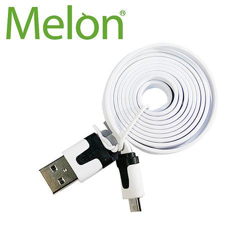 【MELON】Micro USB 麵條扁線充電傳輸線 (BA-045)