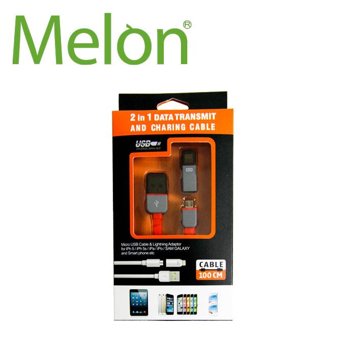 【MELON】急速快充 二合一 充電傳輸線IPhone Micro USB BA-017