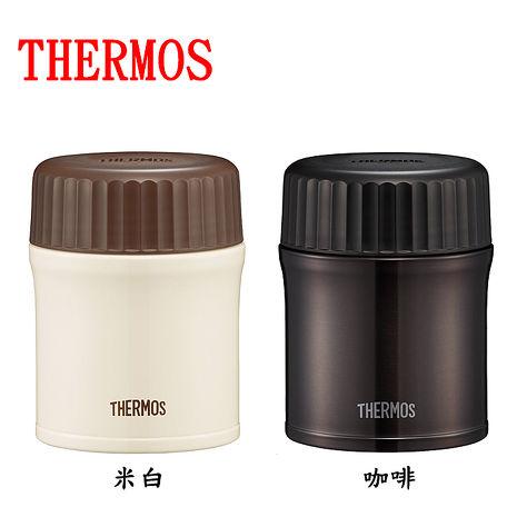 膳魔師 THERMOS JBI-381食物罐 真空斷熱不鏽鋼悶燒罐【特賣】咖啡