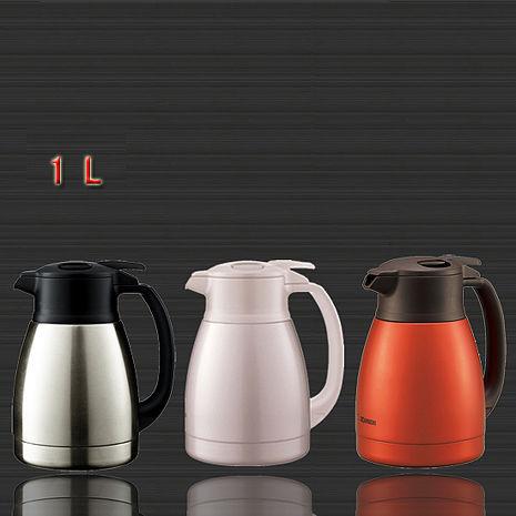 象印 保溫瓶 SH-HA10 桌上型 不銹鋼真空保溫壺【特賣】SH-HA-DB-橘
