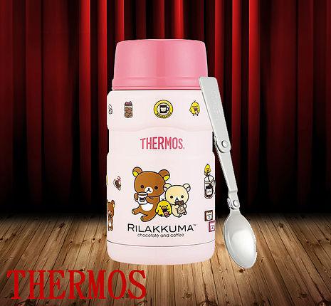 膳魔師 食物罐【送杯墊】SK3021RM-CC 拉拉熊 不銹鋼真空保溫悶燒罐