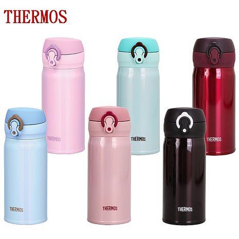 膳魔師 THERMOS 保溫瓶 JNL-350 極超輕 304不鏽鋼真空斷熱 保溫杯【特賣】JNL-350-DPL深紫