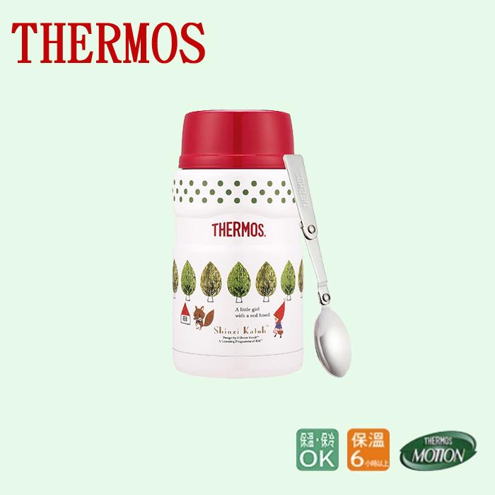 膳魔師 食物罐 SK3021SK-RH 加藤真治(小紅帽-相遇森林篇) 不銹鋼真空保溫食物燜燒罐(附湯匙)【特賣】