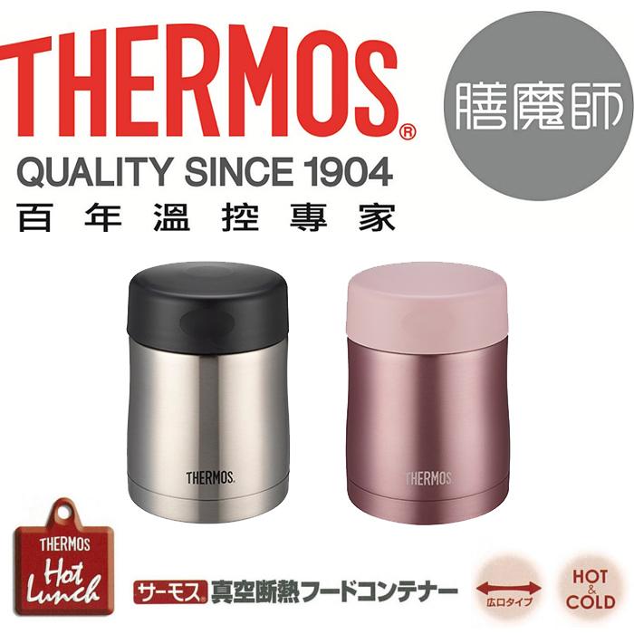 膳魔師 悶燒罐 JCU-300 不銹鋼真空保溫食物罐【特賣】JCU-300-SBK不銹鋼色