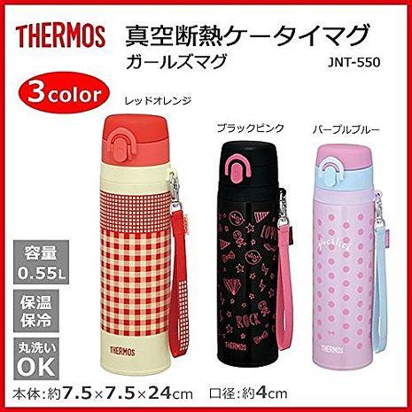 膳魔師 保溫杯 JNT-550 不銹鋼真空保溫瓶 550mlJNT-550BK-P黑粉色