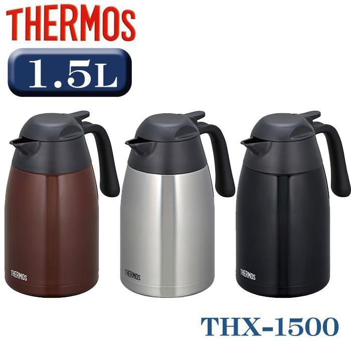 膳魔師 THX-1500 不銹鋼真空保溫壺