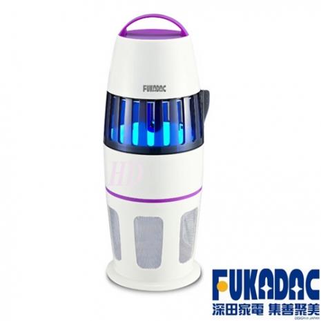 【FUKADAC深田家電】UV吸入式捕蚊器(FMT-1122)