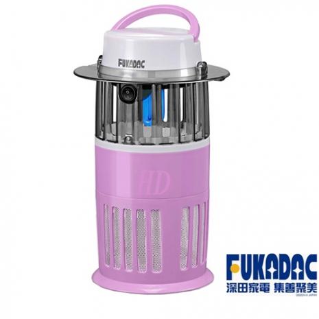 【FUKADAC深田家電】UV吸入式捕蚊器(FMT-185P)