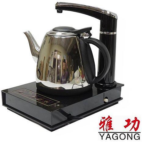 【YAGONG雅功】微電腦控溫自動給水電茶壺(C-103)-黑色