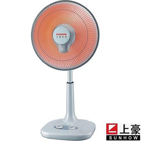 SUNHOW上豪14吋擺頭式鹵素電暖器(CH-142)