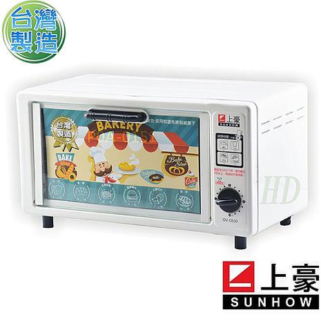 【SUNHOW上豪】8公升電烤箱(OV-0830)