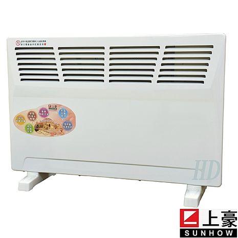 【SUNHOW上豪】防潑水浴室/房間兩用電暖器(CH-818)
