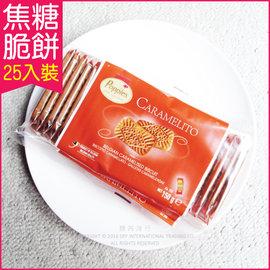 2包超值組【比利時 帕皮思Poppies】焦糖脆餅 Caramelito 150g