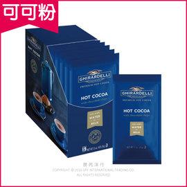 美國原裝進口 Ghirardelli 熔岩冰火巧克力粉 可可粉 15入隨身包 425g/盒