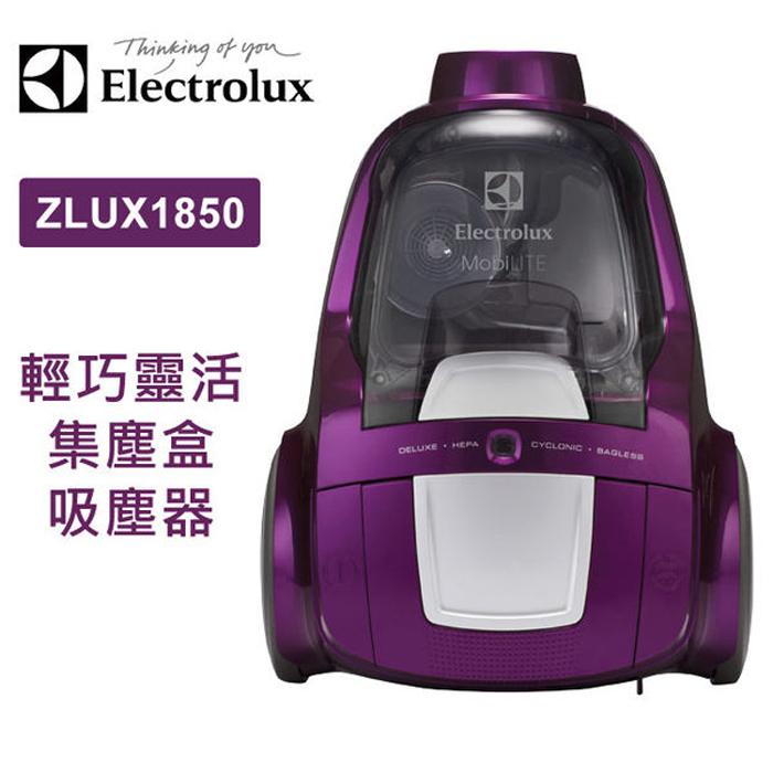 ZLUX1850 Electrolux 伊萊克斯 輕巧靈活集塵盒吸塵器