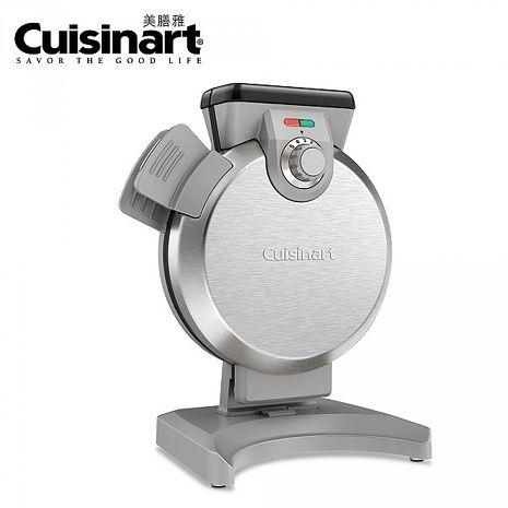 【美膳雅Cuisinart】直立式防溢流鬆餅機WAF-V100TW