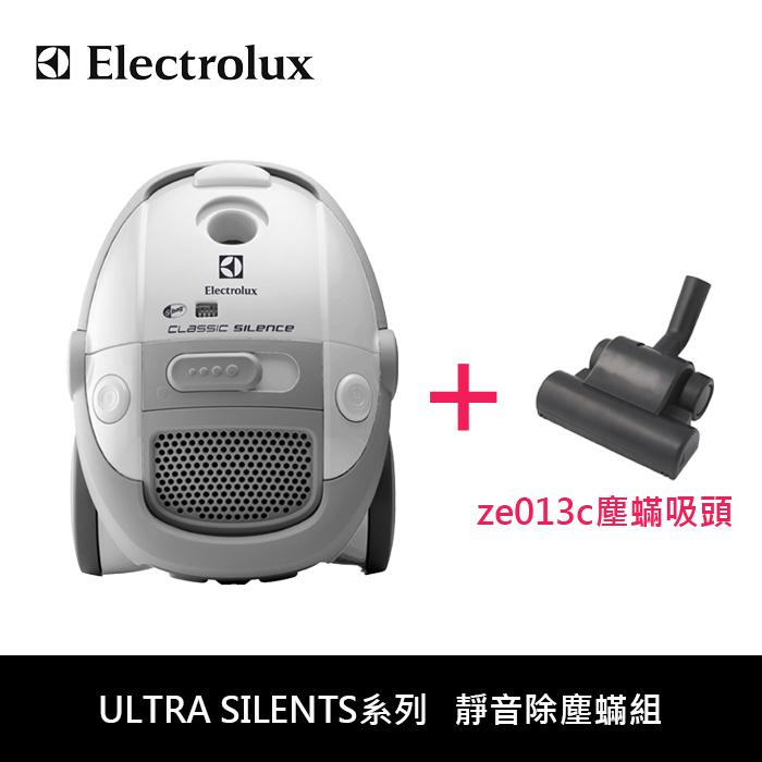 (送塵?吸頭) 歐洲原裝【Electrolux 伊萊克斯】超靜音紙袋式吸塵器 ZCS2000 (ZUS4065PET系列可參考)