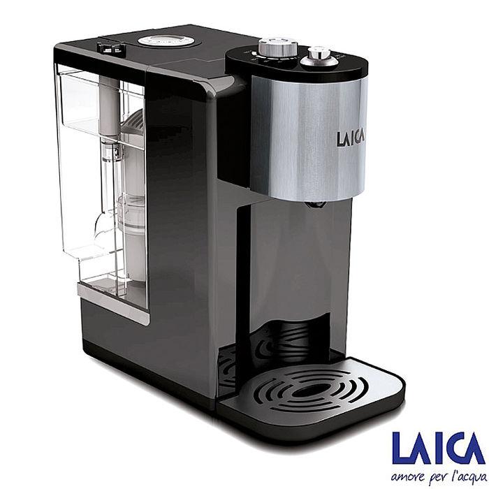 【LAICA萊卡】全域溫控瞬熱飲水機 IWHBBOO (開飲機/熱水瓶/比快煮壺好用方便)