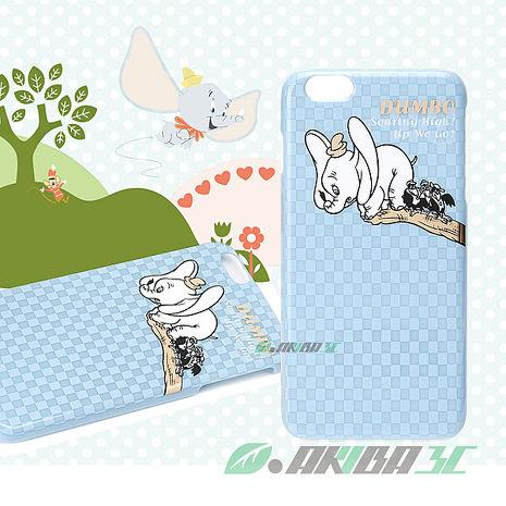 iJacket 迪士尼 iPhone 6 / 6s Plus 5.5吋 壁紙系列 硬式手機保護殼 - 小飛象