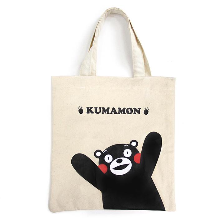 Kumamon 熊本熊 帆布環保袋+絨毛吊飾 組合套裝 正版授權