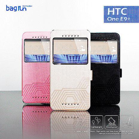 Bagrun HTC One E9+御守系列手機保護皮套香檳金