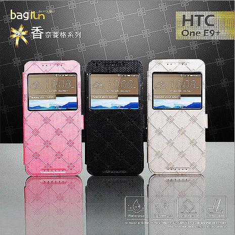 Bagrun HTC One E9+香奈菱格系列手機保護皮套香檳金