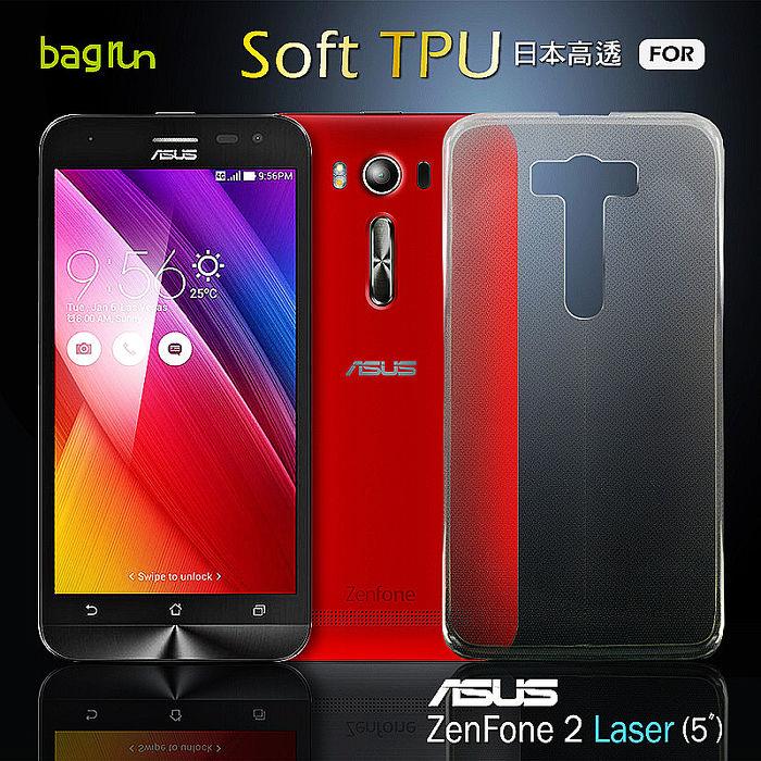 Bagrun Asus ZenFone 2 Laser (5吋) 日本薄選透明TPU手機保護套