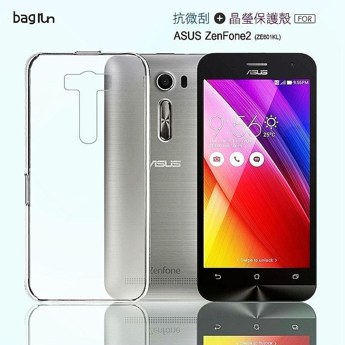 Bagrun Zenfone 2 Laser (6吋) [抗微刮]晶瑩手機保護殼