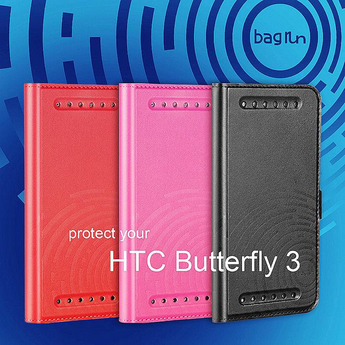 Bagrun HTC Butterfly 3 蝴蝶3 漩波系列手機保護皮套經典黑