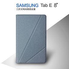 Bagrun 三星 GALAXY Tab E 8.0 爍星 平板保護套