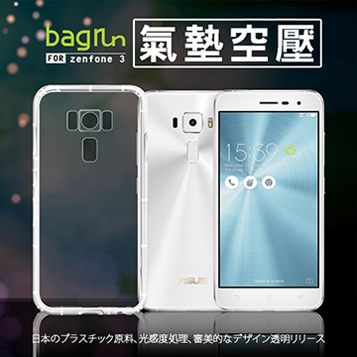 【Bagrun】Asus Zenfone系列 空壓/氣墊/抗防摔/手機殼ZenFone 4 Selfie Pro