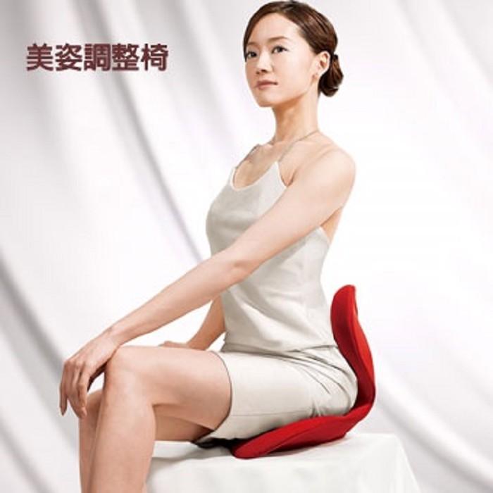 【日本MTG】Body Make Seat Style 美姿調整椅