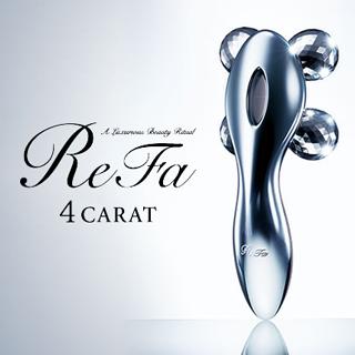 【日本MTG】ReFa 4 CARAT 白金滾輪按摩器